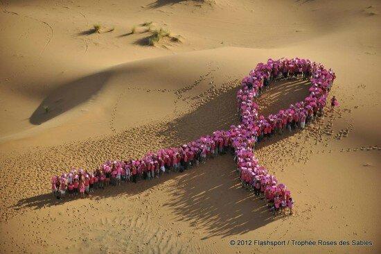 trophée-rose-des-sables-550x366