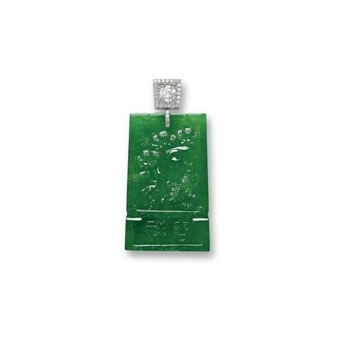 Jadeite Plaque and Diamond Pendant