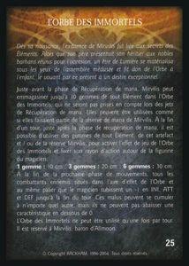 Mirvilis d'Allmoon - l_orbe_des_immortels (artefact)