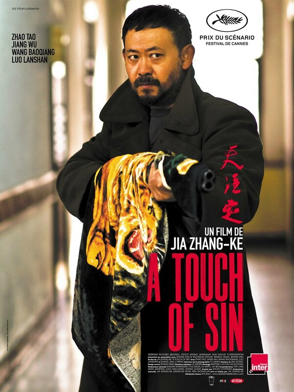 A Touch of Sin ciné-débat Avranches avril 2015 Chine Ciné-Parlant