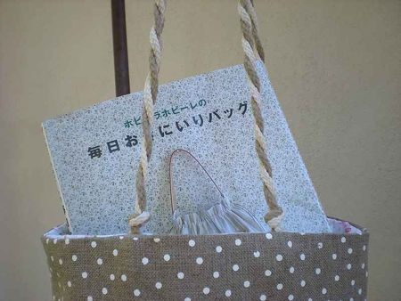 bucket_tote_bag6