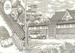 Copie de kazue 006