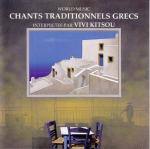 Chants Traditionnels Grecs couv
