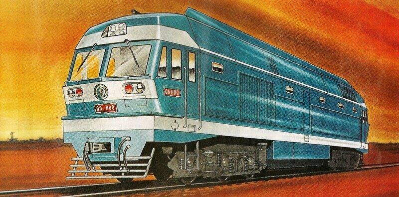 Esquisse Loco Chine diesel 1971 LVR 17 Janv 1991 p17R