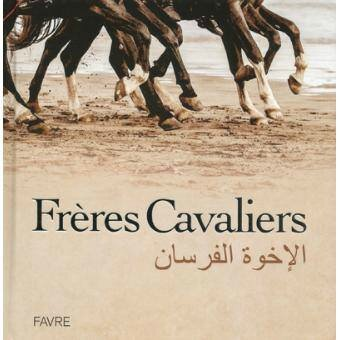 Frères cavaliers