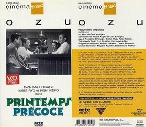 CanalBlog Cinéma Ozu K712 Printemps Précoce
