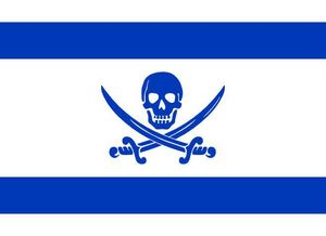 israel pirate