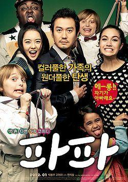 250px-Papa_(Korean_Movie)-p2