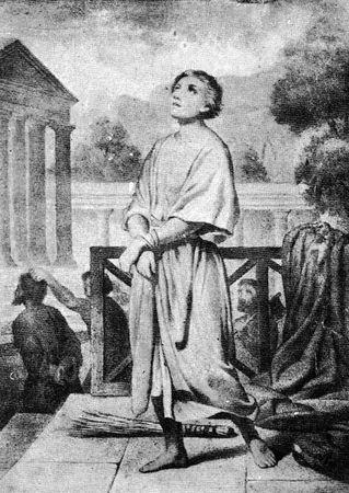 """Résultat de recherche d'images pour """"Icône de Saint Saint Emile (martyr de Carthage. + vers 250)"""""""
