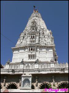 Balbunath_Temple