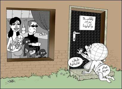 كاريكاتير موقع المملكة