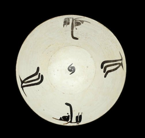 A Samanid slip-painted pottery Bowl, Persia, 10th Century