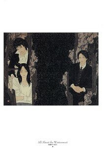 Artbook Takato Yamamoto Divertimento ukiyoe ukiyo-e sm manga 005