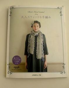 livre_japonais