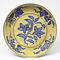 Dish with floral and fruit design, Ming dynasty, Hongzhi mark and period (1488-1505)
