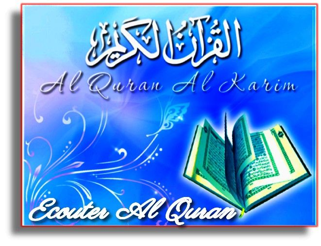 ecouter_al_quran003