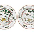 Two Chinese Famille Verte Enameled Porcelain Dishes, Kangxi Period 1