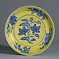 A fine and rare underglaze-blue and yellow-enamel 'gardenia' dish, mark and period of hongzhi