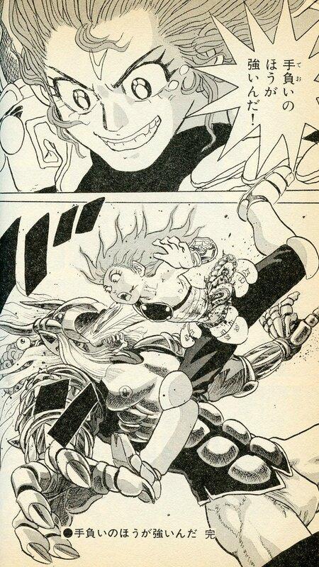 Canalblog Manga Cyber Momotaro05