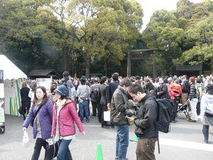 Canalblog_Tokyo03_18_Avril_2010_060