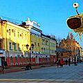 Briansk (Russie)