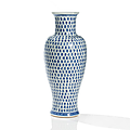 Blue and white porcelain vase with shou characters, china, qing dynasty, probably kangxi period (1662-1722)