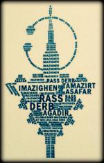 Logo Rass Derb