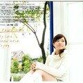 Ai Kawashima - My Love 06