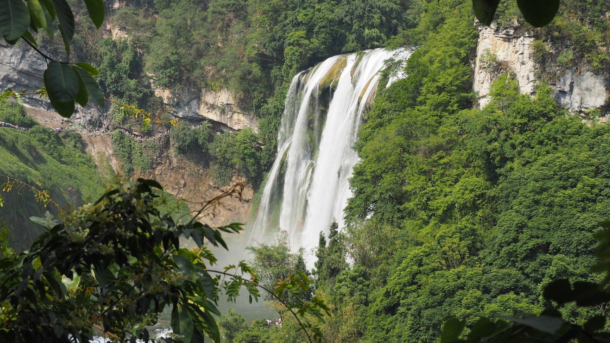 cascade de Huangguoshu