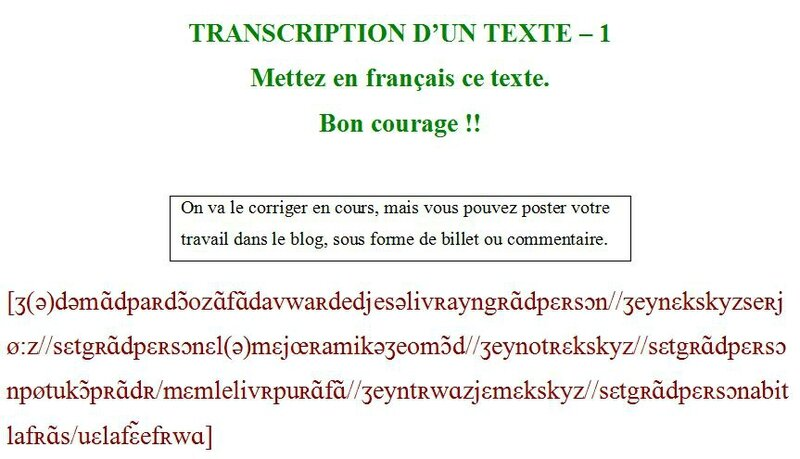 TEXTEtranscriptionINVERSE1photo