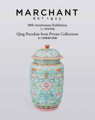 Marchant, 90th Anniversary Exhibitions