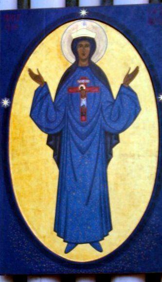 Pontmain, Basilique ND de la Prière, icône de Notre Dame