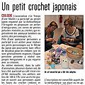 23-03 - Un petit crochet japonais article littoral
