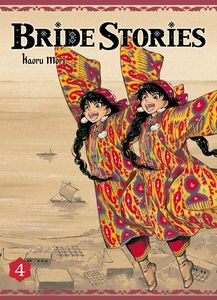 Bride Stories volume 04