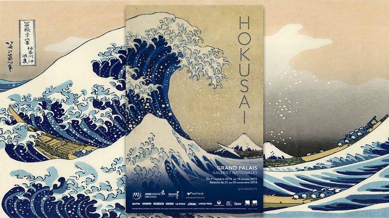 hokusai-grandpalais