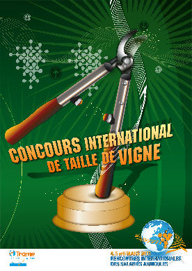 Date inscription concours infirmier troyes