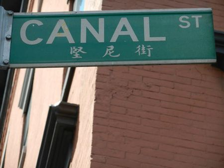 CanalStr