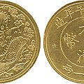 A.h. baldwin & sons ltd announces one of the largest coin sales to date in hong kong