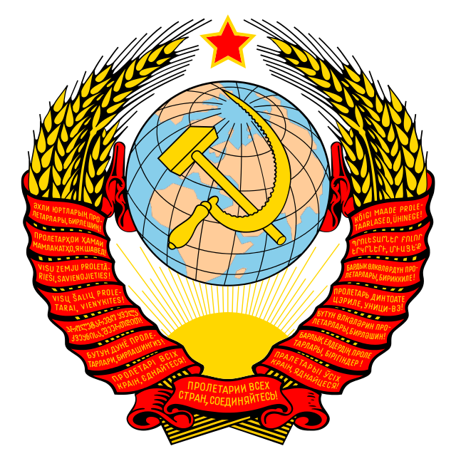 Coat_of_arms_of_the_Soviet_Union