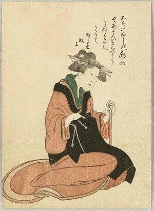 Katsushika Hokusai Femme 06