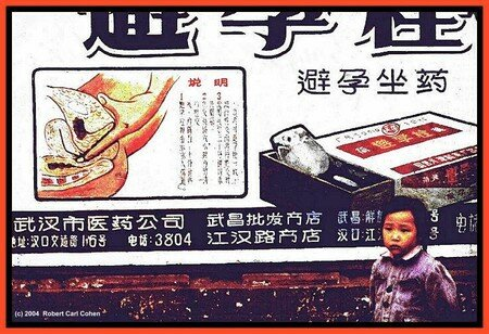 china_gallery_birth_control_b