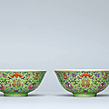 A pair of green-ground famille rose 'Double Happiness' bowls, Daoguang six-character seal marks in iron red and of the period (1821-1850)