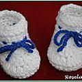 Des chaussons pour bébé au crochet