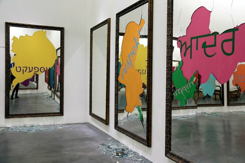 5-Michelangelo Pistoletto - Respect_8266