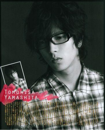 yamashita_tomohisa_1246_1_