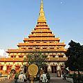 Le temple de wat nong wang, à khon kaen (thaïlande)