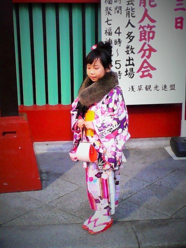 petite fille kimono