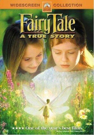 fairy_tale_true_story_dvd