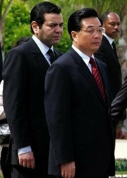 Prince Moulay Rachid welcomed Chinese President Hu Jintao April 25 2006