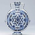 A Ming-style blue and white moon flask, Qianlong period (1736-1795)